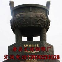 供应河北铜鼎专业制作;保定铜鼎优惠价格;铜鼎优质供应商