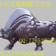 河北铜雕开荒牛图片