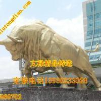 供应唐县开荒牛雕塑厂铸铜开荒牛工艺