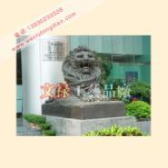 铜狮子雕塑/价格底座汇丰狮子厂家图片