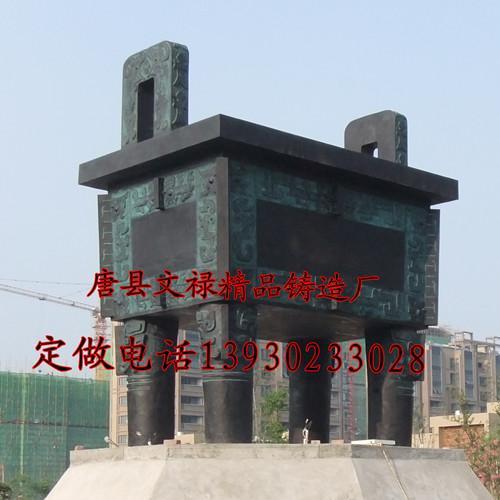 供应5米铜鼎