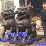 铸铜麒麟/汇丰银行铜麒麟图片