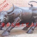 供应铜牛定做价格铸铜华尔街牛厂家铜雕华尔街牛现货供应