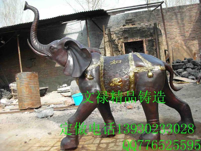 供应铜大象厂家,铜雕大象,铸铜大象,雕塑大象,动物铜雕厂铜大象厂