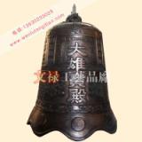 供应铜钟制作厂家,铜钟厂家,铸铜钟价格,铜雕钟,文禄铜钟厂家
