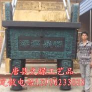 2012年最新款式铜鼎厂家图片