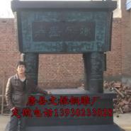浙江青铜鼎生产厂家图片