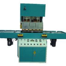供应PVC热合机焊接机