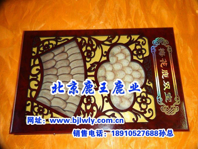 供应2012年香港梅花鹿肉批发