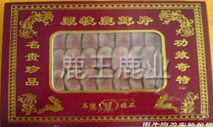 北京梅花鹿鹿茸六图片