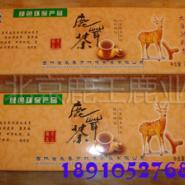 梅花鹿鹿茸茶01图片