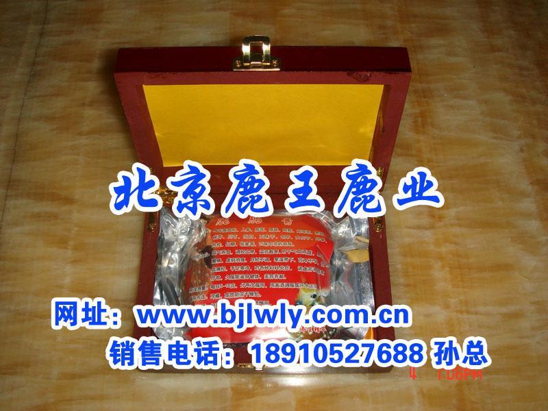 供应北京鹿鞭膏,北京鹿鞭膏的功效,北京鹿鞭膏用途