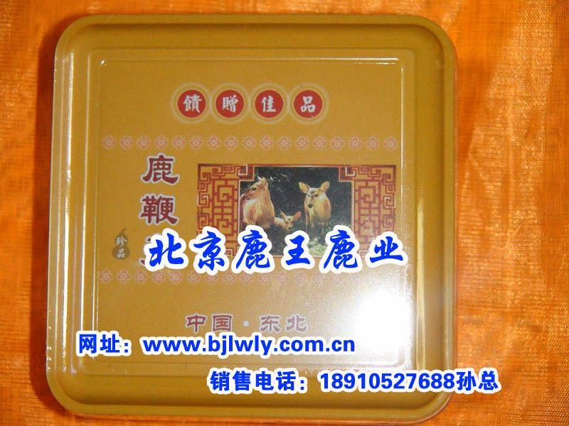 供应2012年福建梅花鹿肉批发