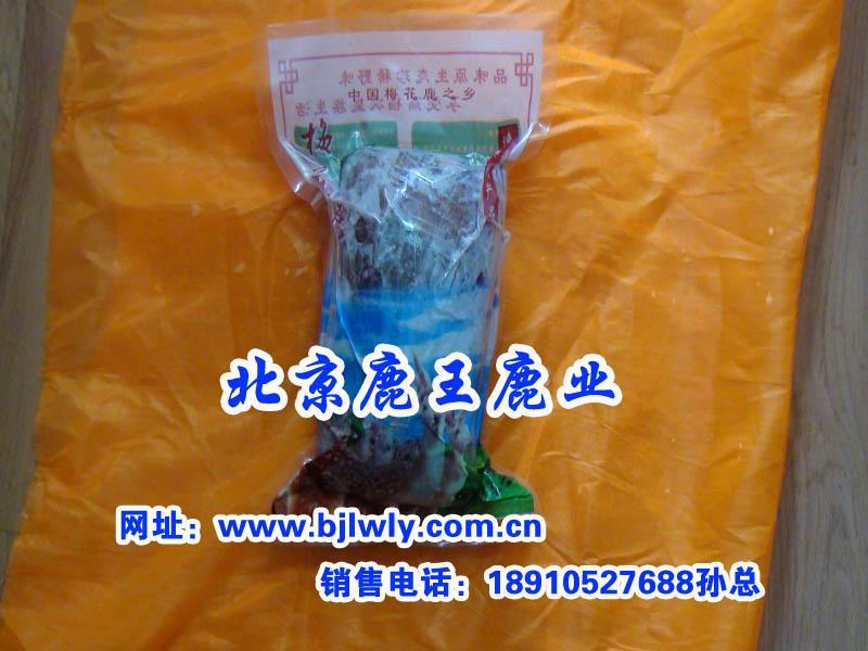 供应2012年南京梅花鹿肉批发