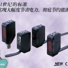 供应原装欧姆龙光电开关E3Z-T61
