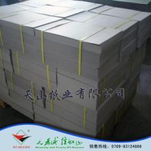 供应首饰卡纸600克双灰纸板纸厂直销