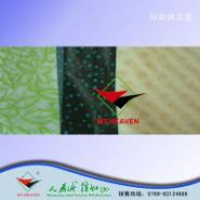 供应17克薄页纸印刷天山纸业