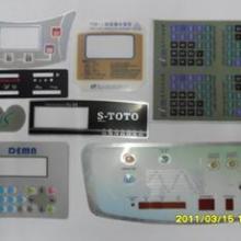 供应武汉电器面板高压电器标签哑银铝箔标签 武汉不干胶印刷 实力厂家批发