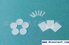 供应晶体材料酸性清洗剂