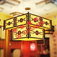中式木艺酒店工程灯具仿古木艺吊灯图片
