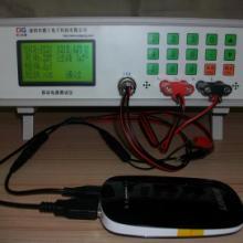 供应手机移动电源测试仪 手机外挂电池后备电源充电宝e电源综合检测器图片