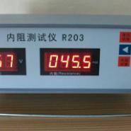 电池内阻测试仪内阻仪电芯测试仪图片