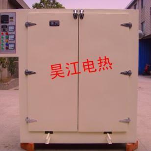 电子专用烘干箱报价图片