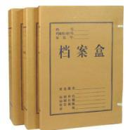 供应粽褐色美国进口牛卡纸,彩盒用进口牛卡纸,上海进口牛卡纸供应商