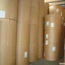 供应125克正品俄罗斯牛皮纸,布拉茨克牛皮纸,布卡,俄卡档案袋牛皮纸