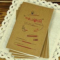 供应竹浆牛皮纸,上海信封牛皮纸供应,档案袋牛皮纸,全木浆牛皮纸