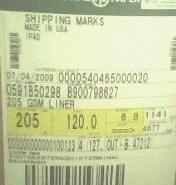 供应250克牛卡纸,上海250克牛卡纸供应商,250克美国进口牛卡纸