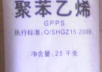 GPPS韩国LG/15NFI图片