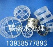 天津优质鲍尔环填料生产厂家图片