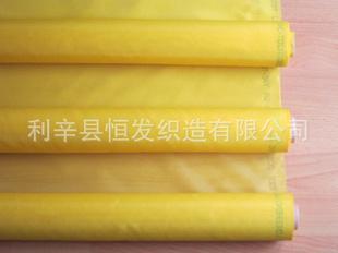 DPP60目丝印网纱印刷网布厂家销售