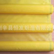 供应DPP60目丝印网纱、印刷网布厂家、60目环保滤网、60目尼龙网图片