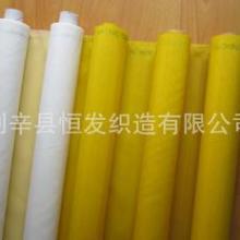 供应DPP120目服装印花网纱、120目线路板印刷网布、120目筛网批发