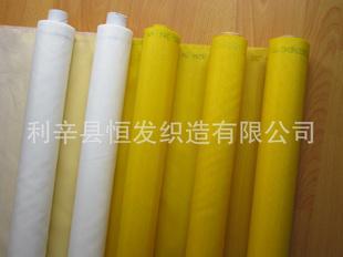 40目印刷网纱16T丝印网布图片/40目印刷网纱16T丝印网布样板图 (1)