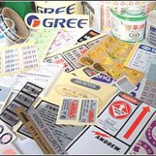 供应全息防伪商标定位烫金机 标签定位烫印模切机