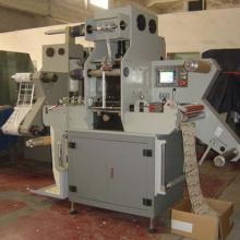 供应商用票据全息烫印机 票据烫金机 票据全息定位防伪烫印机