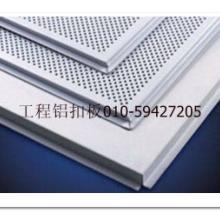 供应郑州喷涂铝扣板价格图片
