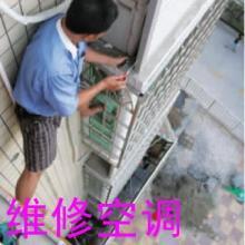 供应美的空调维修移机苏州平江区服务站、空调移机、空调加冷冻液批发