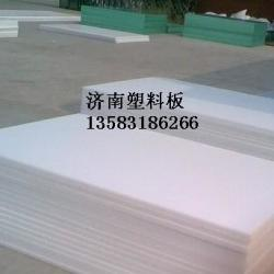 聚丙板,聚乙烯板,高壓LDPE塑料板,低壓HDPE塑料板