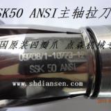 供应德国BERG博格SSK50DIN拉刀爪