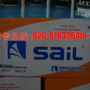 风帆汽车蓄电池价格风帆电池参数图片