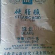 硬脂酸1840图片