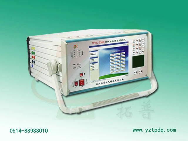 供应微机型继电保护试验仪微机型继电保护试验仪