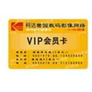 供应印刷IC卡,印刷卡,PVC印刷卡