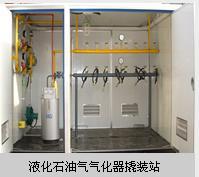 供应厨房设备汽化器