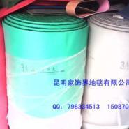 PVC塑料地毯图片
