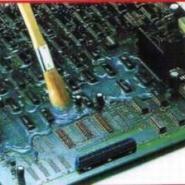 PCB线路板三防保护胶图片